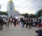 Митинг в поддержку крымских татар