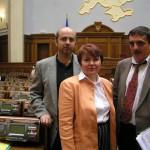 Верховная Рада Украины, 2007 год